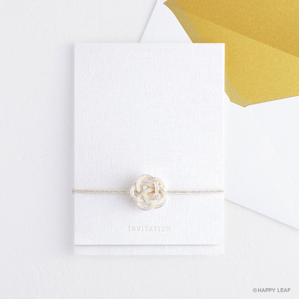 結婚式 招待状 musubi 白