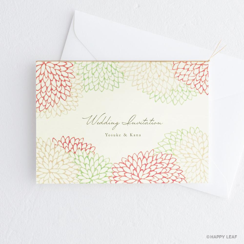 結婚式 招待状 Dahlia レッド