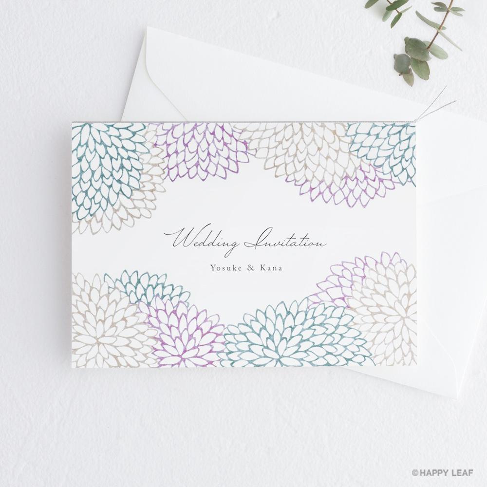 結婚式 招待状 Dahlia ブルー