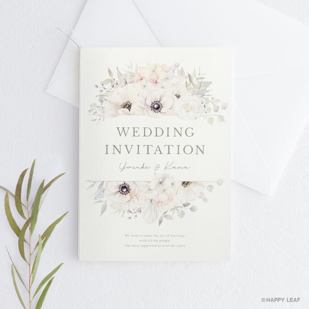 結婚式 招待状 espoir