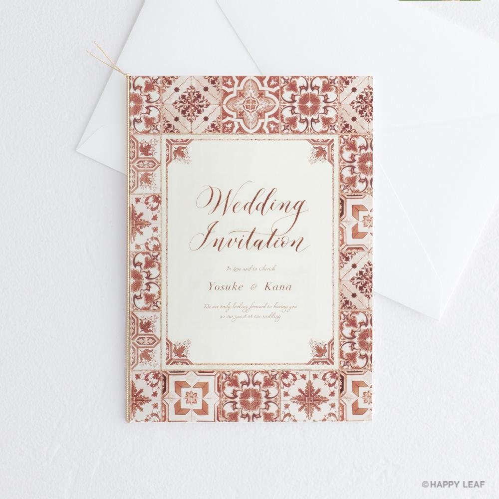 結婚式 招待状 Morocca テラコッタ