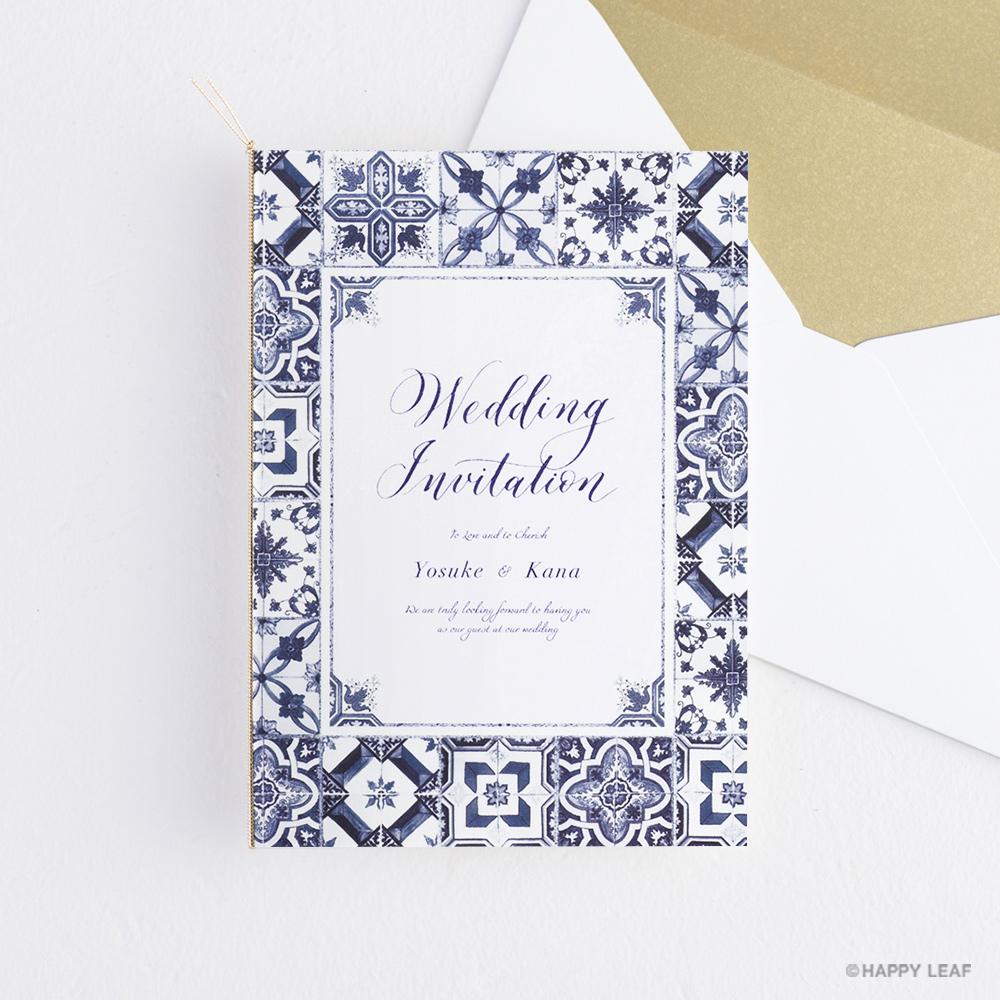 結婚式 招待状 Morocca フェズブルー