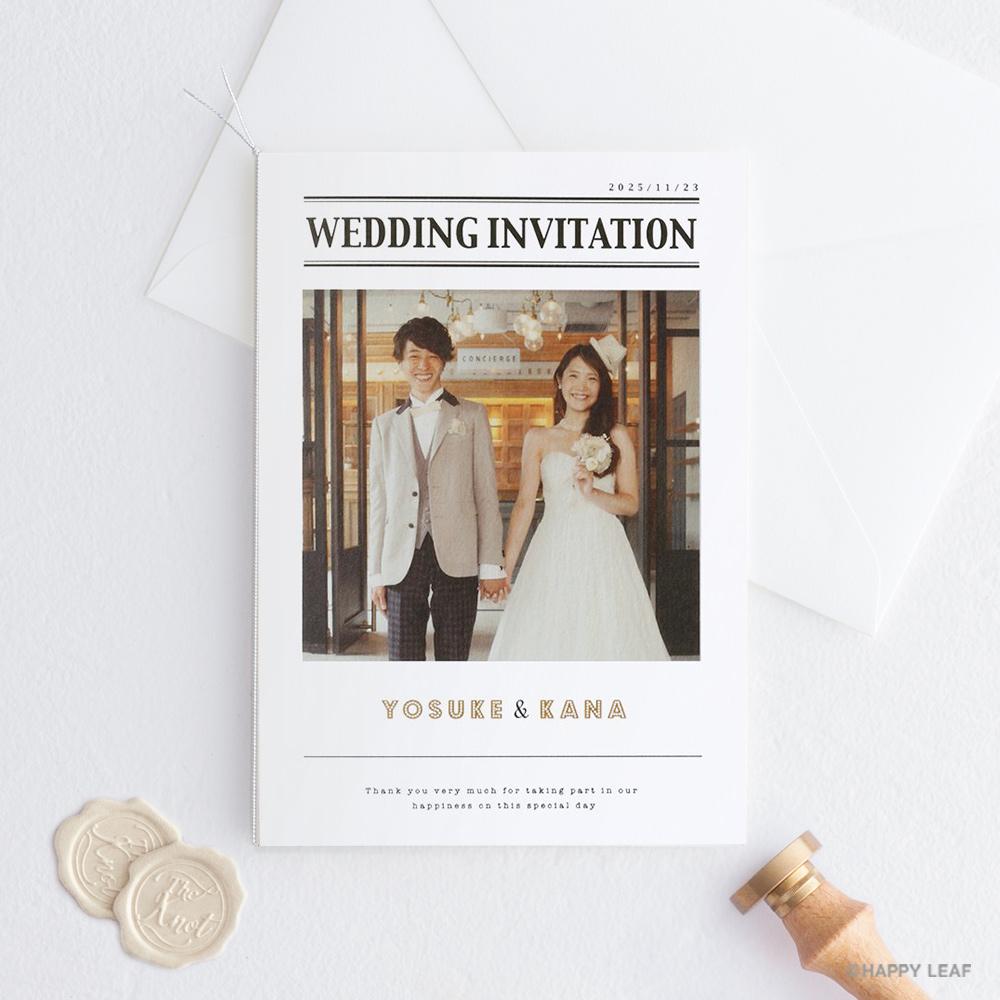 結婚式 招待状 NEWSPAPER