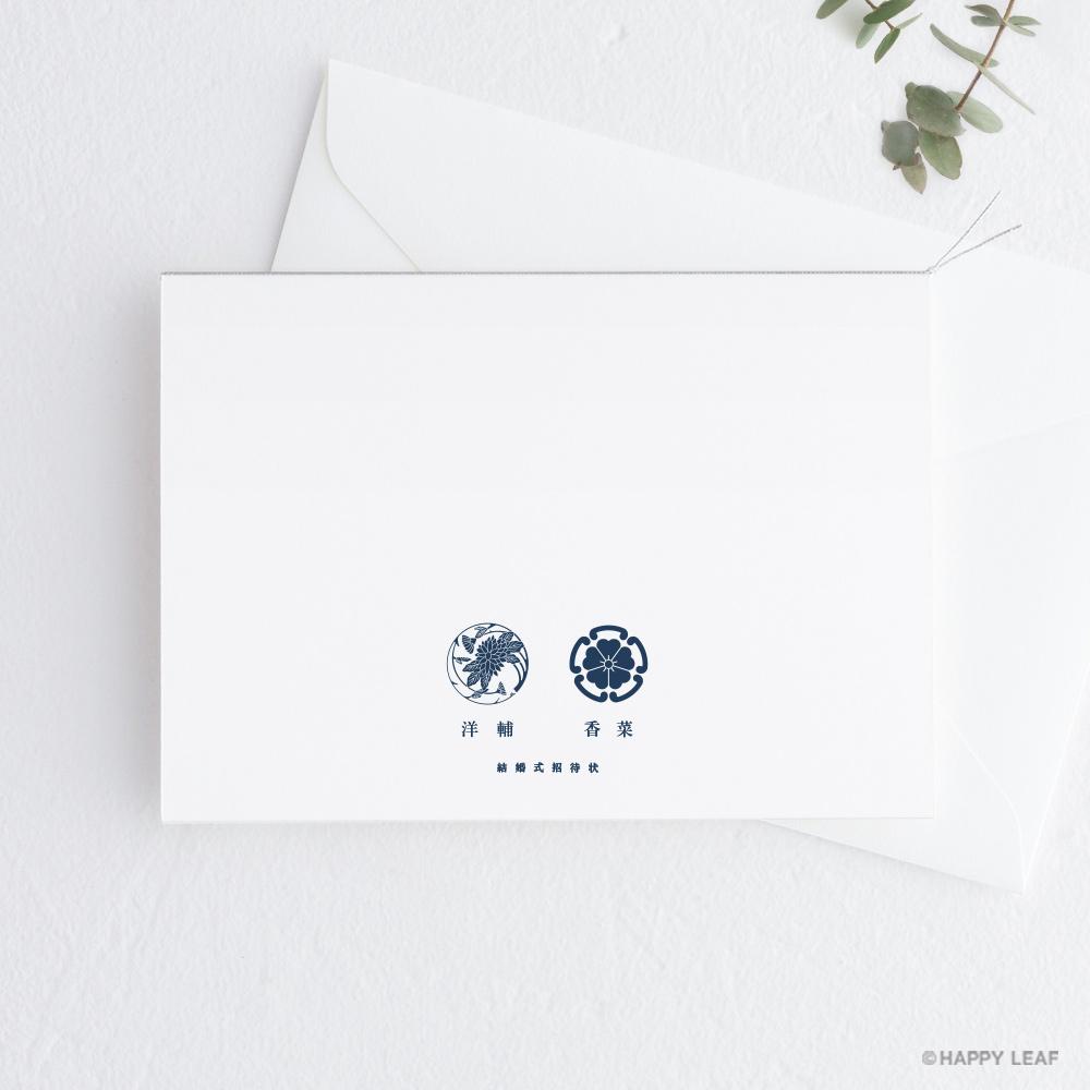 結婚式 招待状 KAMON 藍色