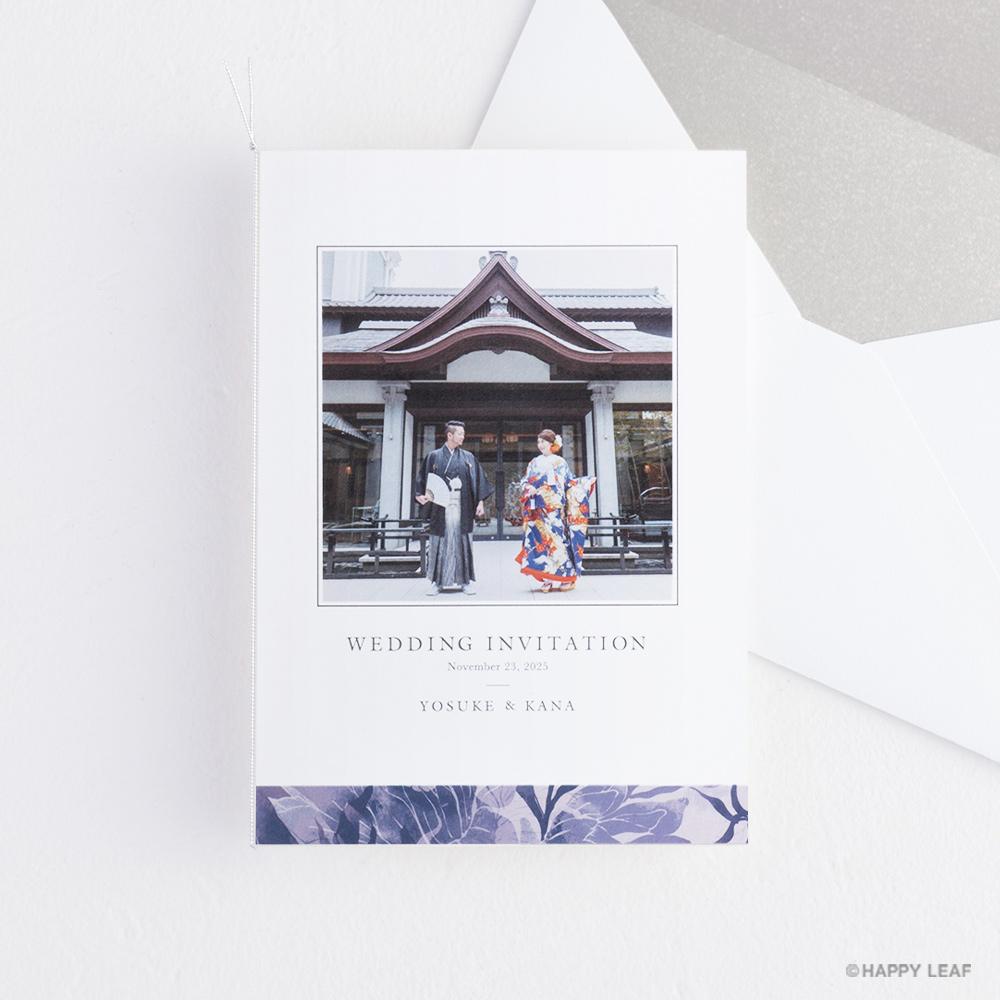 結婚式 招待状 花奏 Kanade 藍
