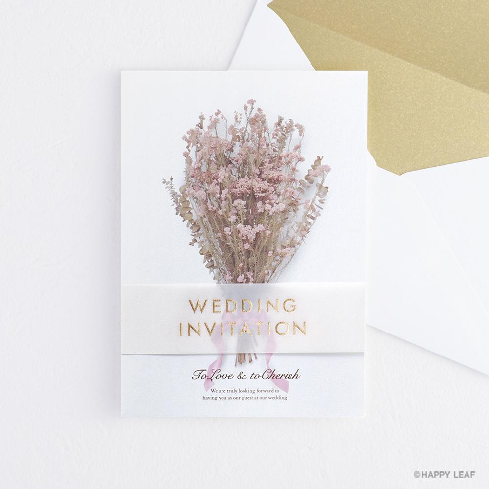 結婚式 招待状 ライスフラワー