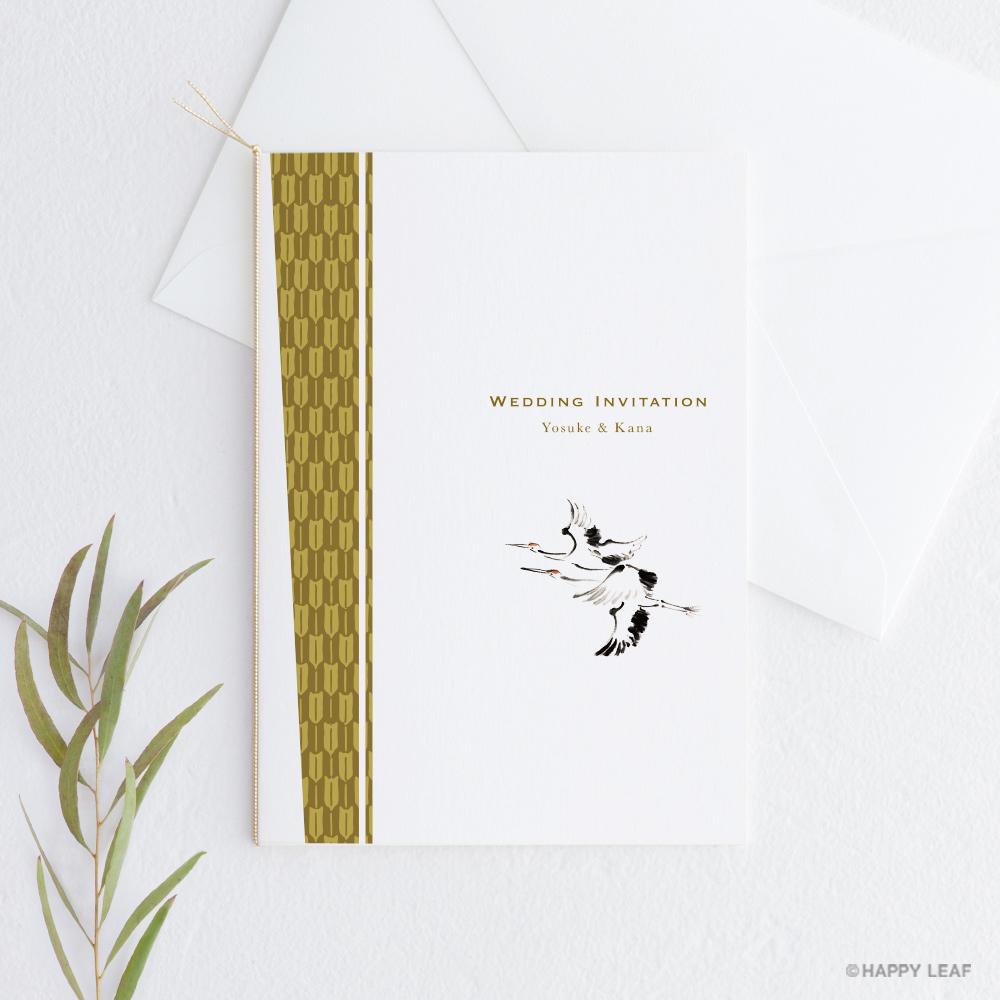 結婚式 招待状 鶴 茶色
