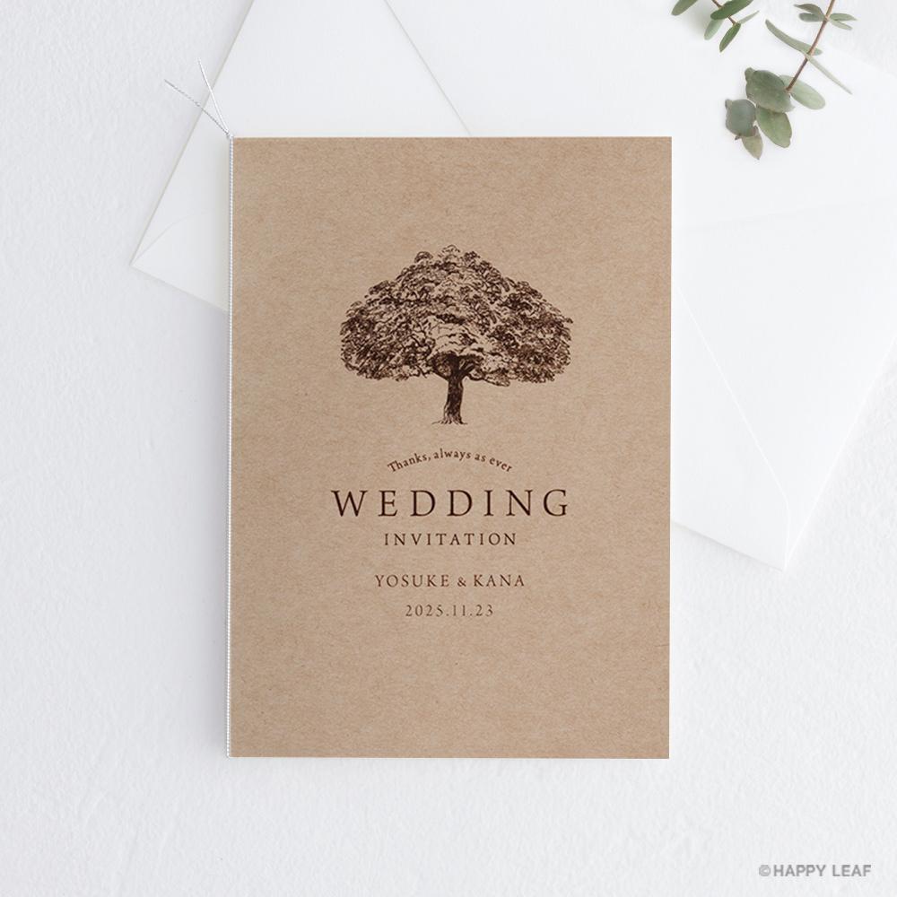 結婚式 招待状 シンボルツリー クラフト