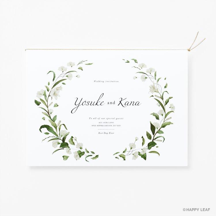 結婚式 招待状 Bianca