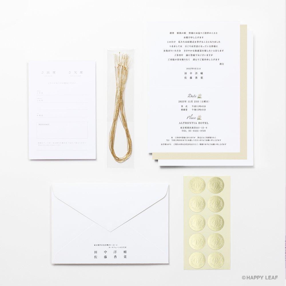 結婚式 招待状 Bianca 10