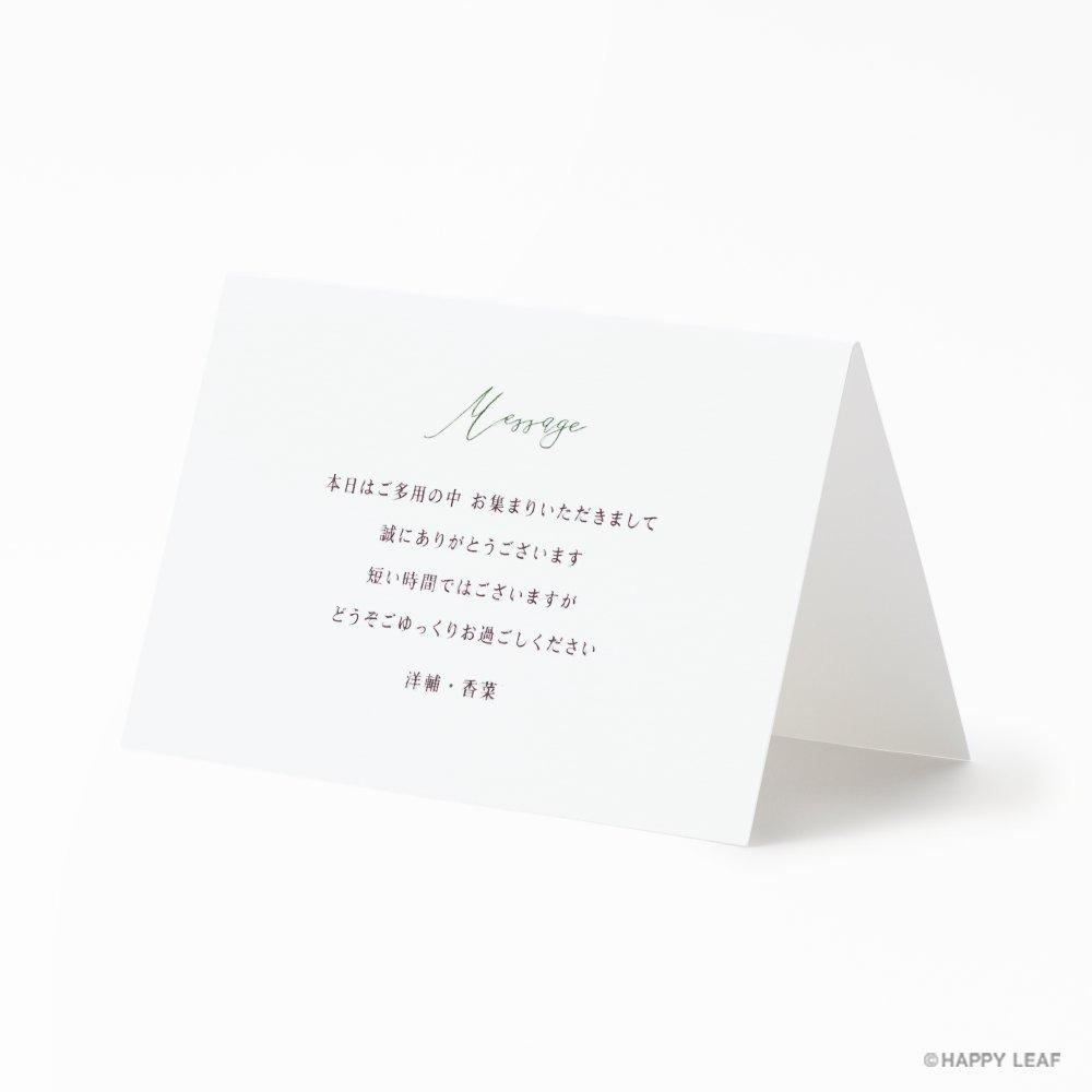 席次表 Fiora 11