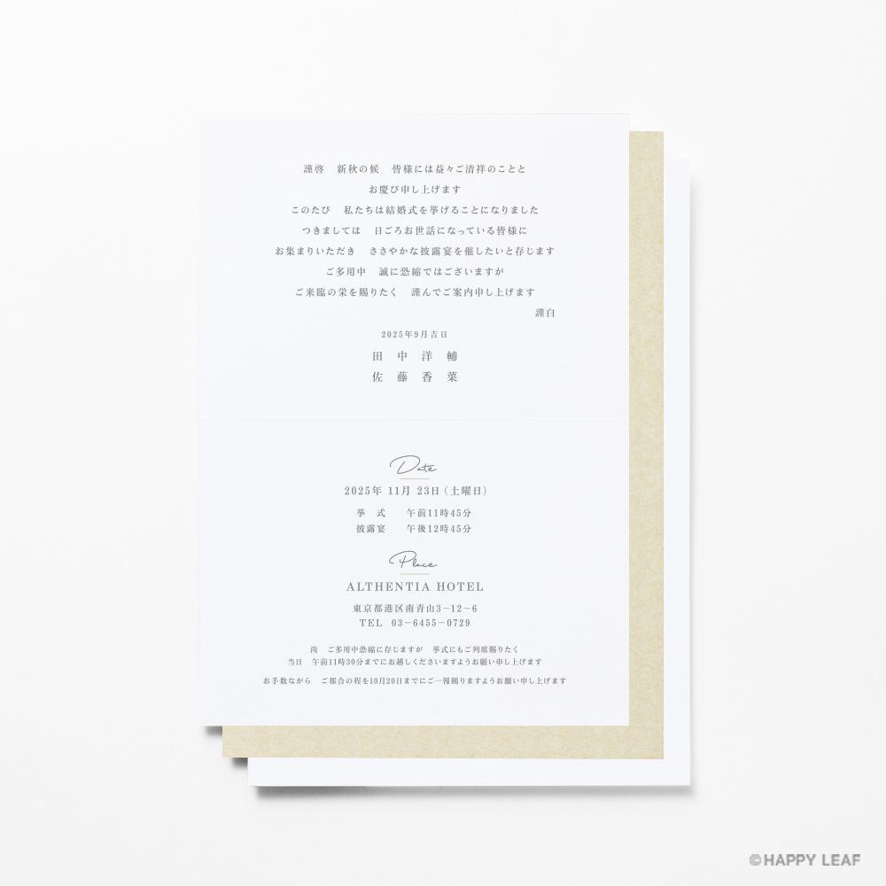 結婚式 招待状 Calme ホワイト 8