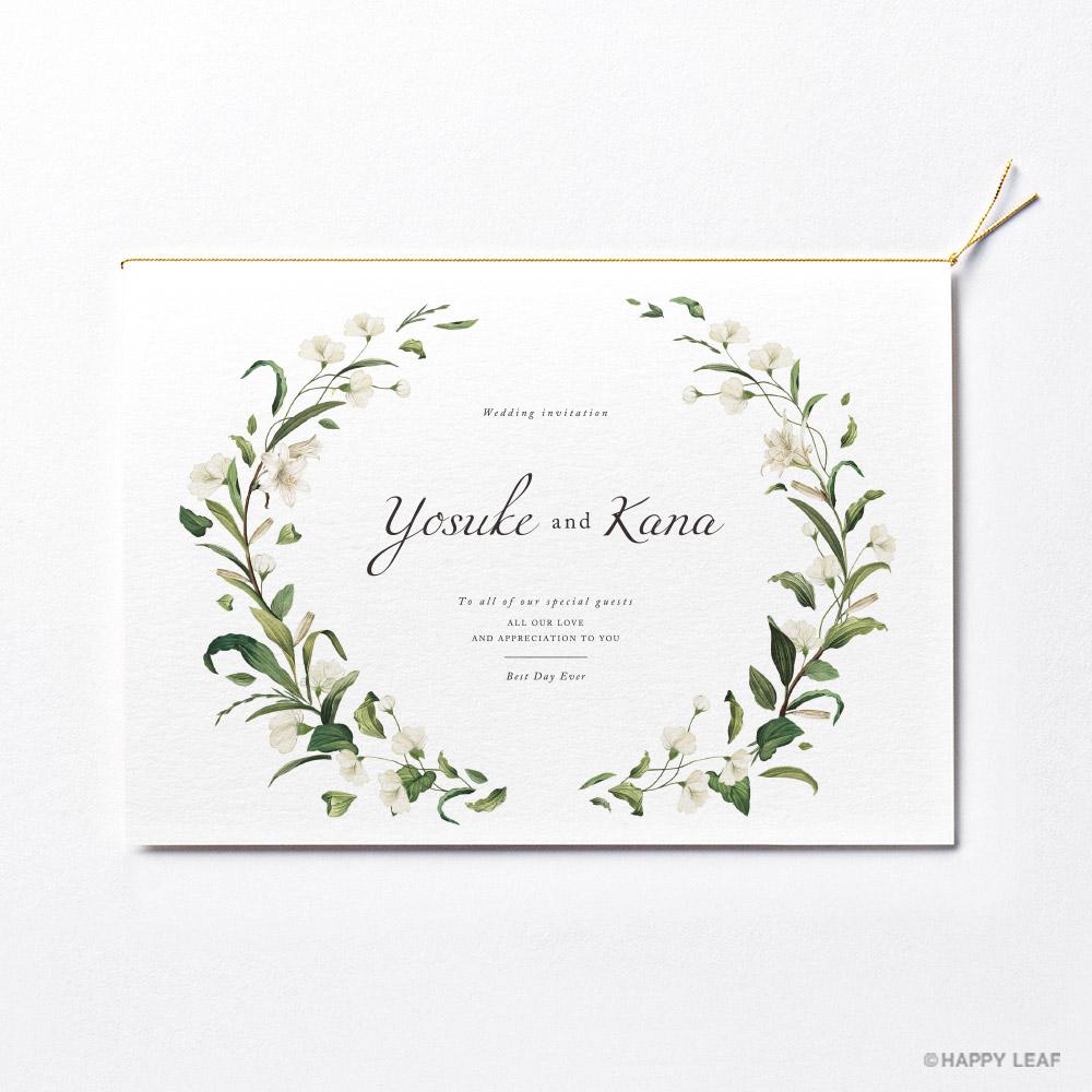 結婚式 招待状 Bianca 2