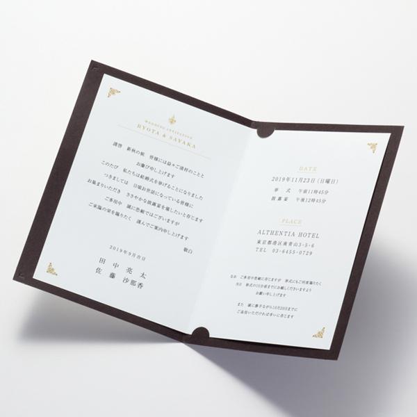 結婚式 招待状 Champagne 3