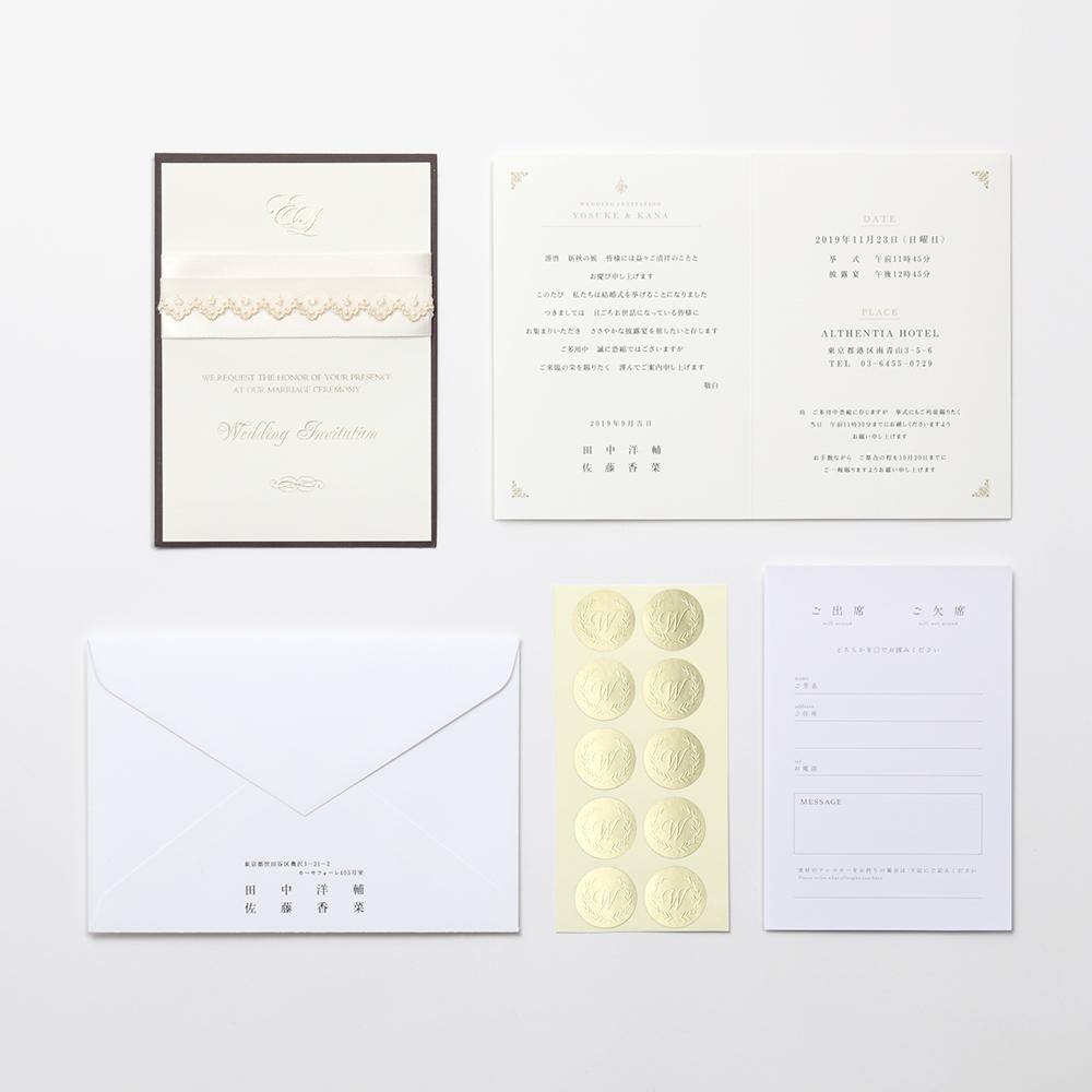 結婚式 招待状 Champagne 6
