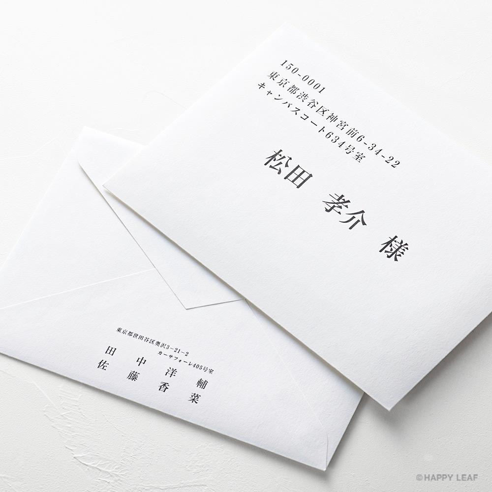 結婚式 招待状 和華 8