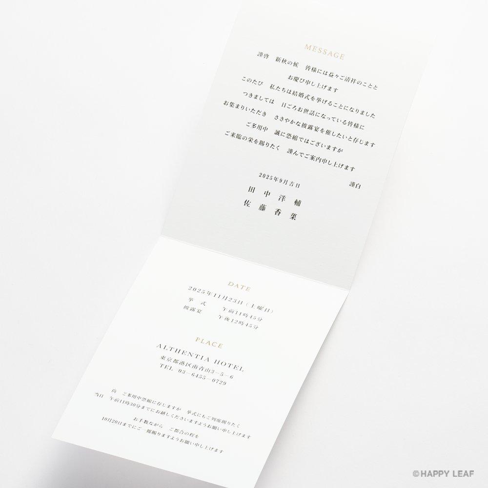 結婚式 招待状 musubi 黄 6