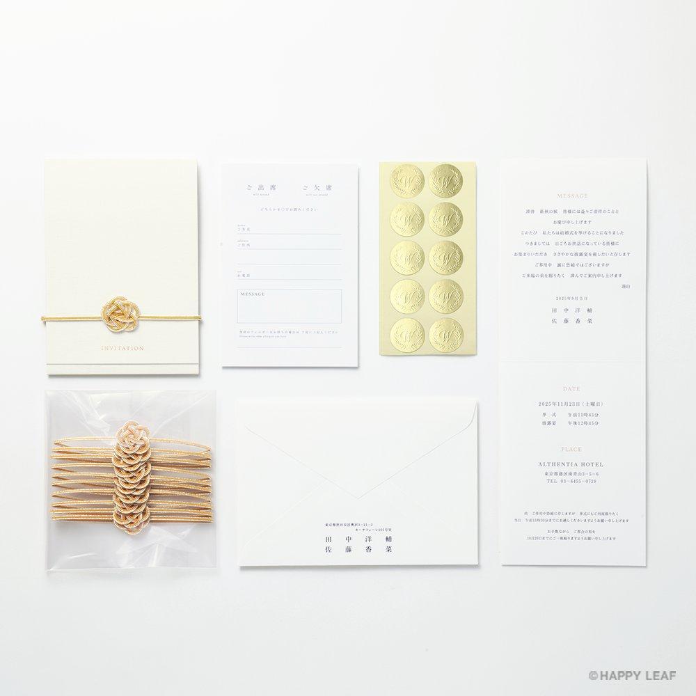結婚式 招待状 musubi 黄 11