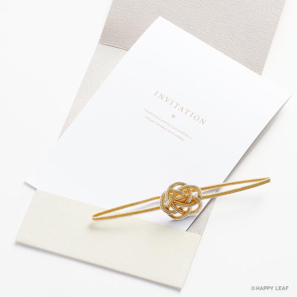 結婚式 招待状 musubi 黄 5