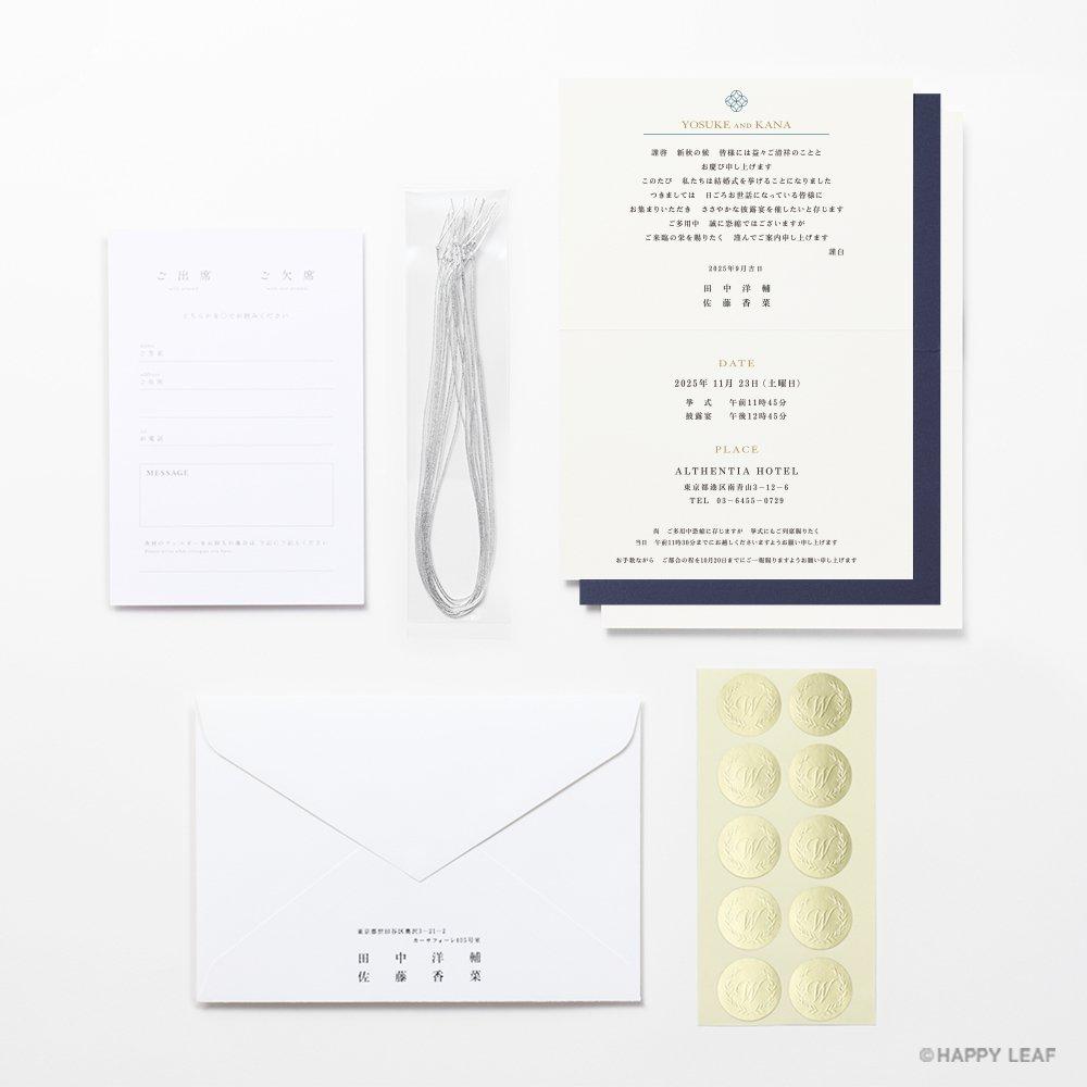 結婚式 招待状 en ネイビー 9