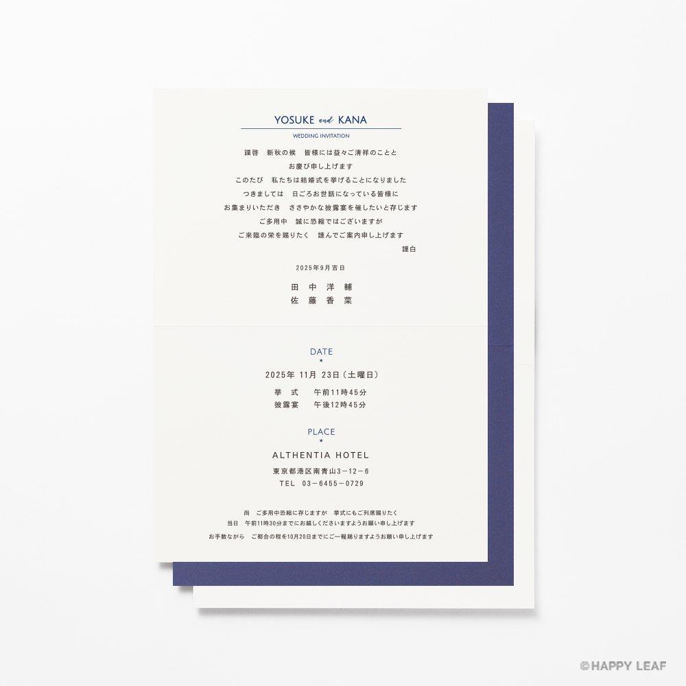 結婚式 招待状 etoile 4
