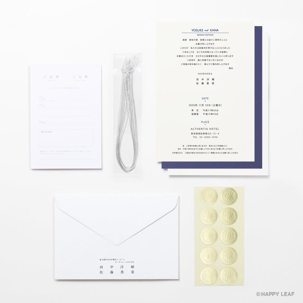 結婚式 招待状 etoile 7
