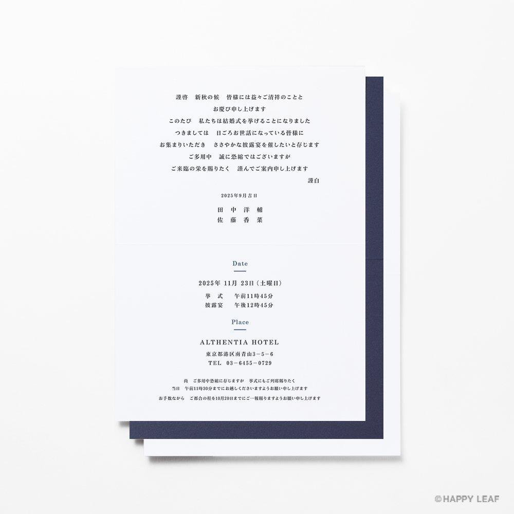 結婚式 招待状 Glassy ホワイト 4