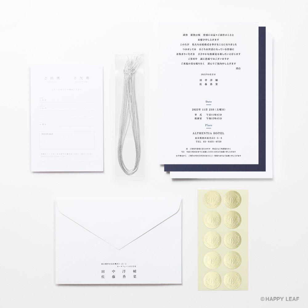 結婚式 招待状 Glassy ホワイト 9