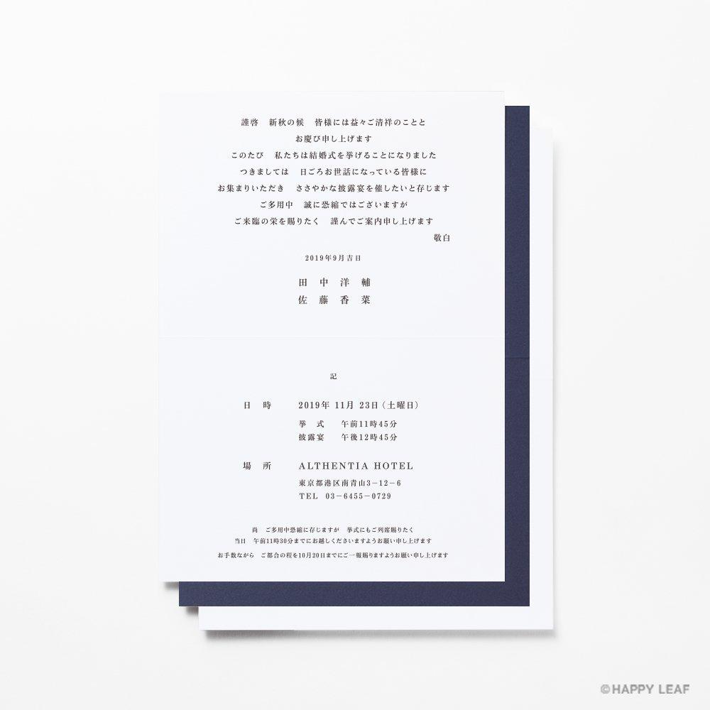 結婚式 招待状 Initial ネイビー / リボン ネイビー 4