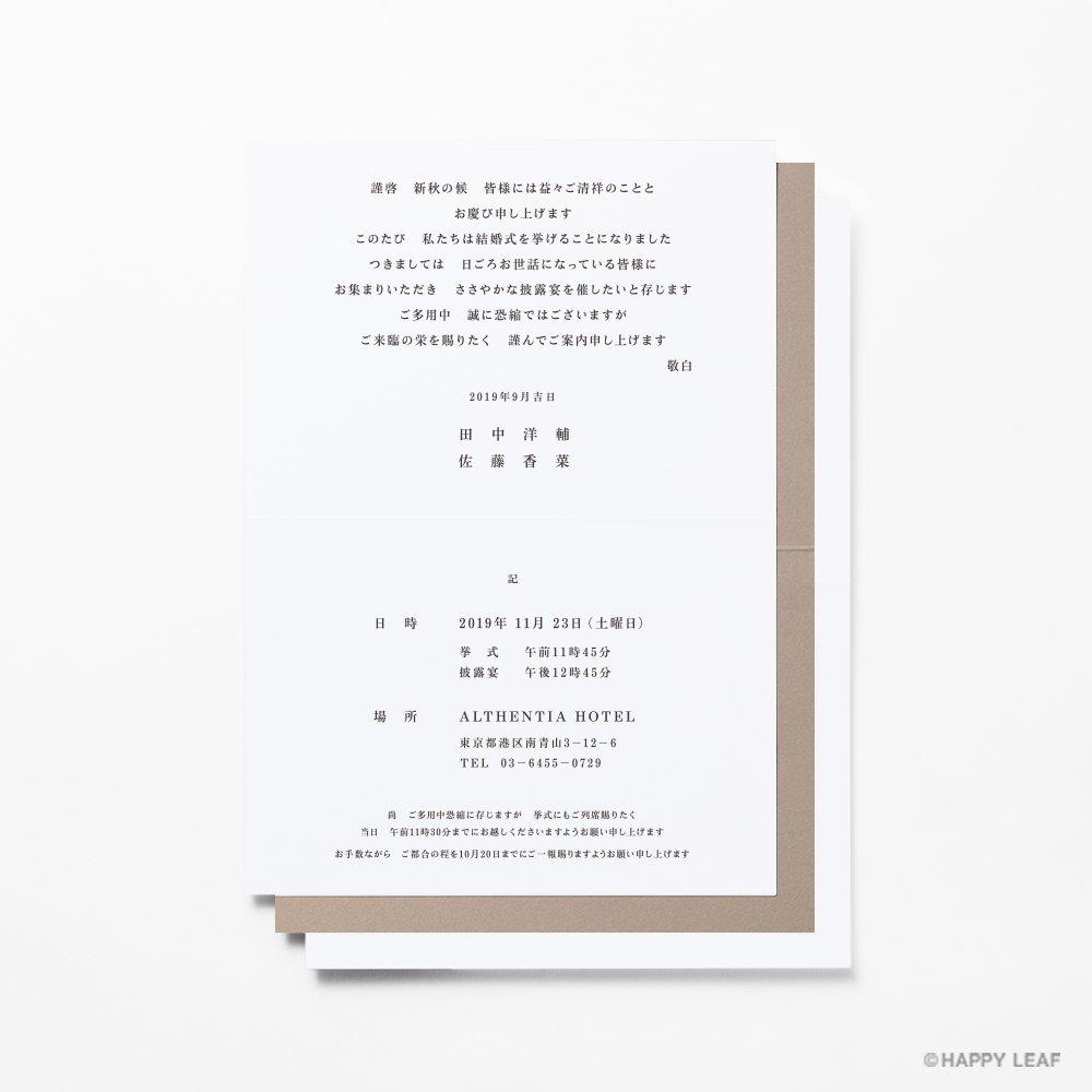 結婚式 招待状 Initial ブラウン / リボン ブラウン 4