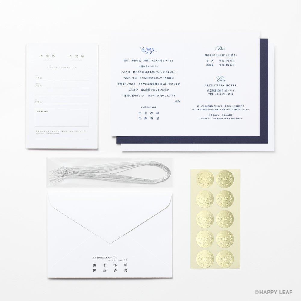結婚式 招待状 Merveille 10
