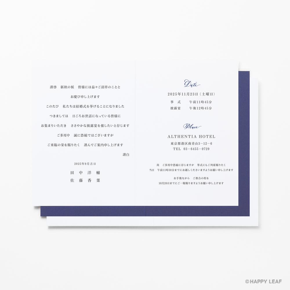 結婚式 招待状 Morocca フェズブルー 5