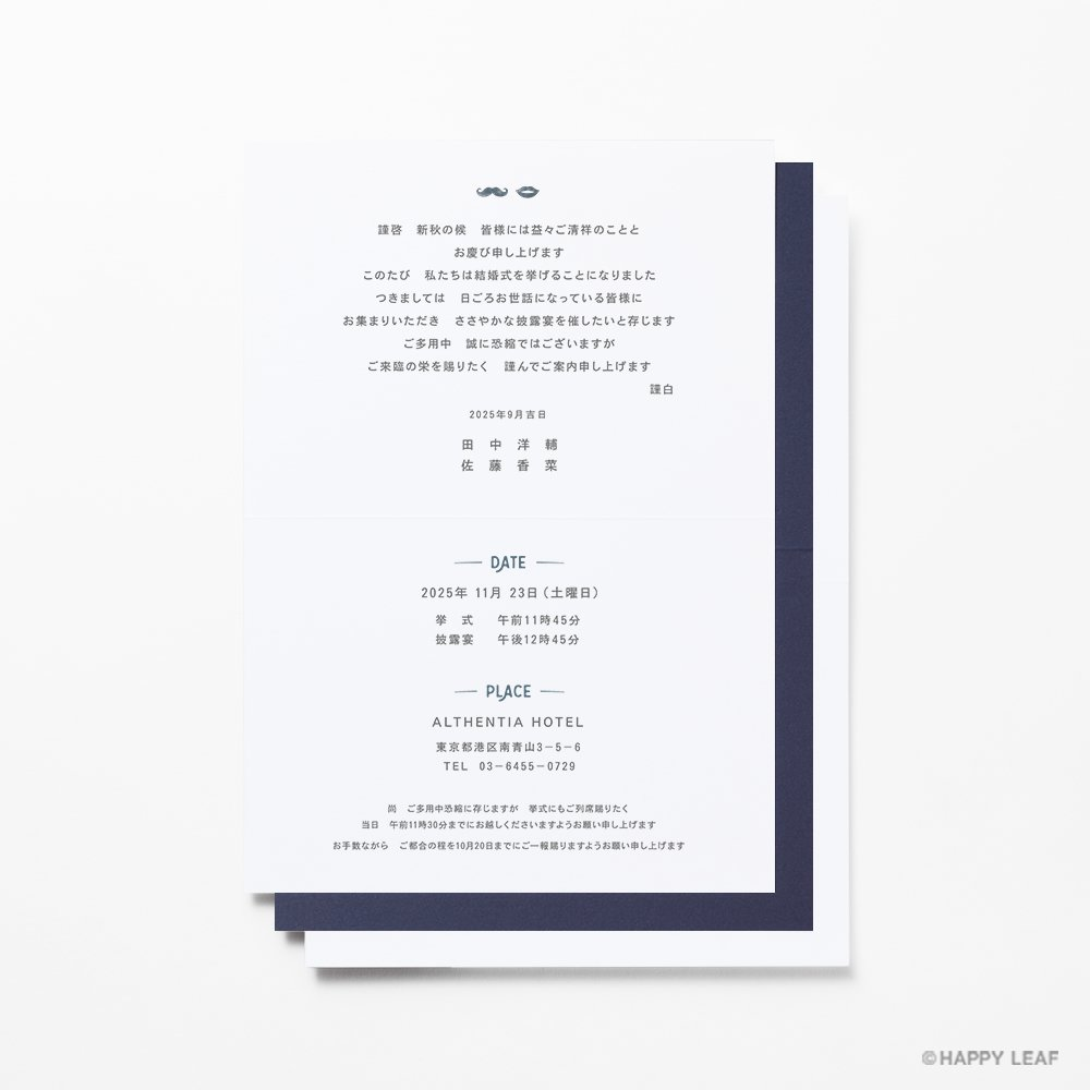 結婚式 招待状 PHOTOPROPS 5
