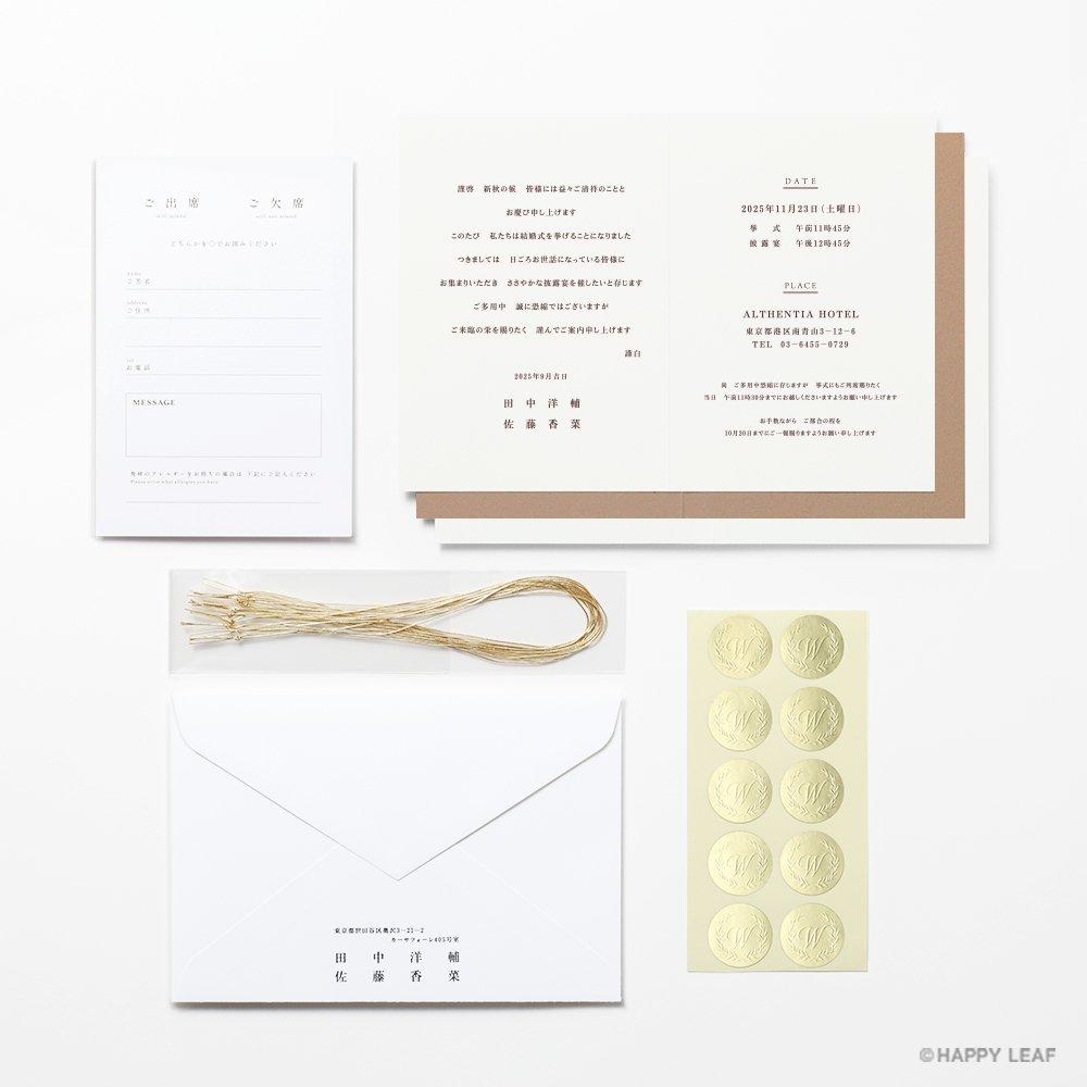 結婚式 招待状 シンボルツリー 10