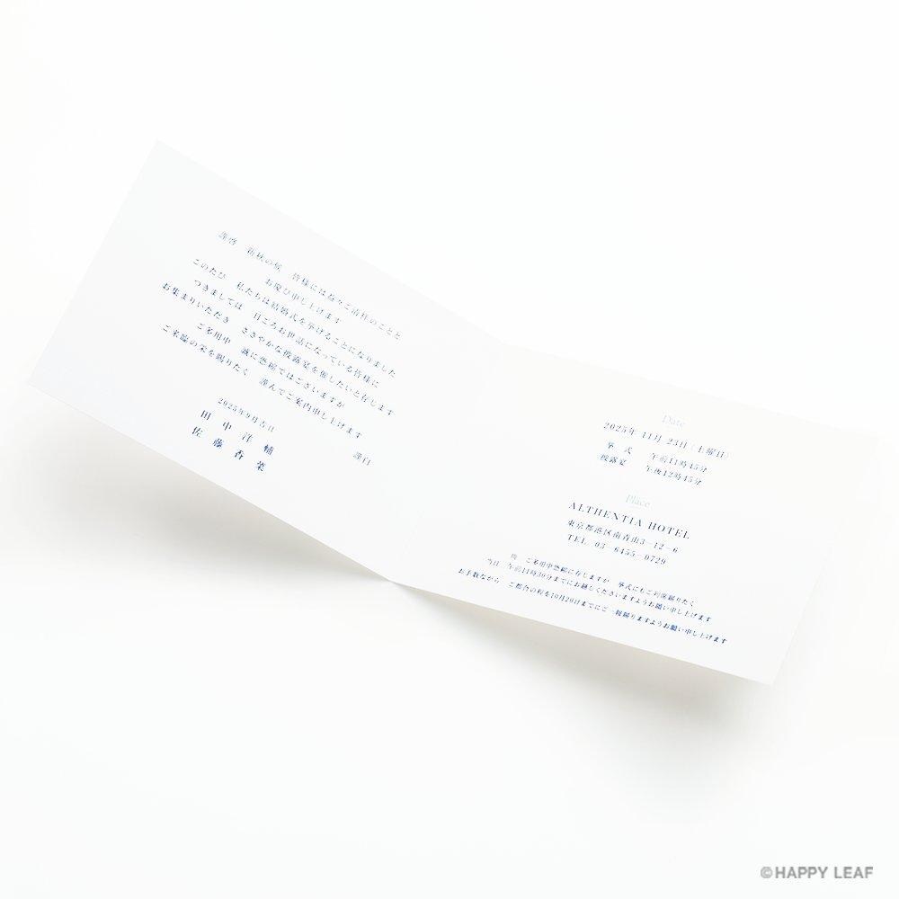 結婚式 招待状 Blau 7