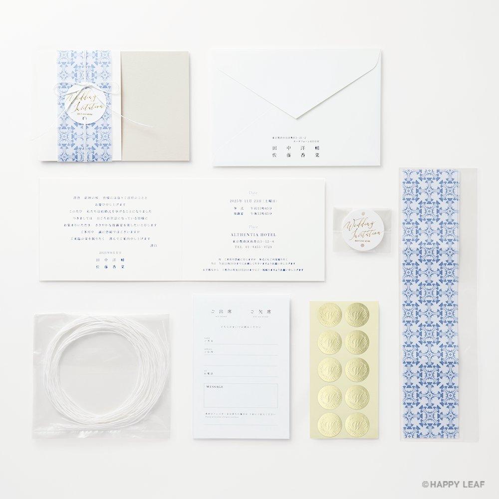 結婚式 招待状 Blau 10