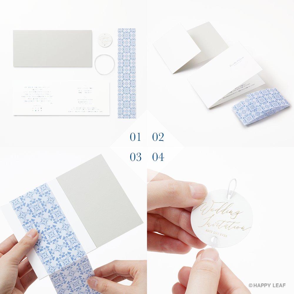 結婚式 招待状 Blau 11