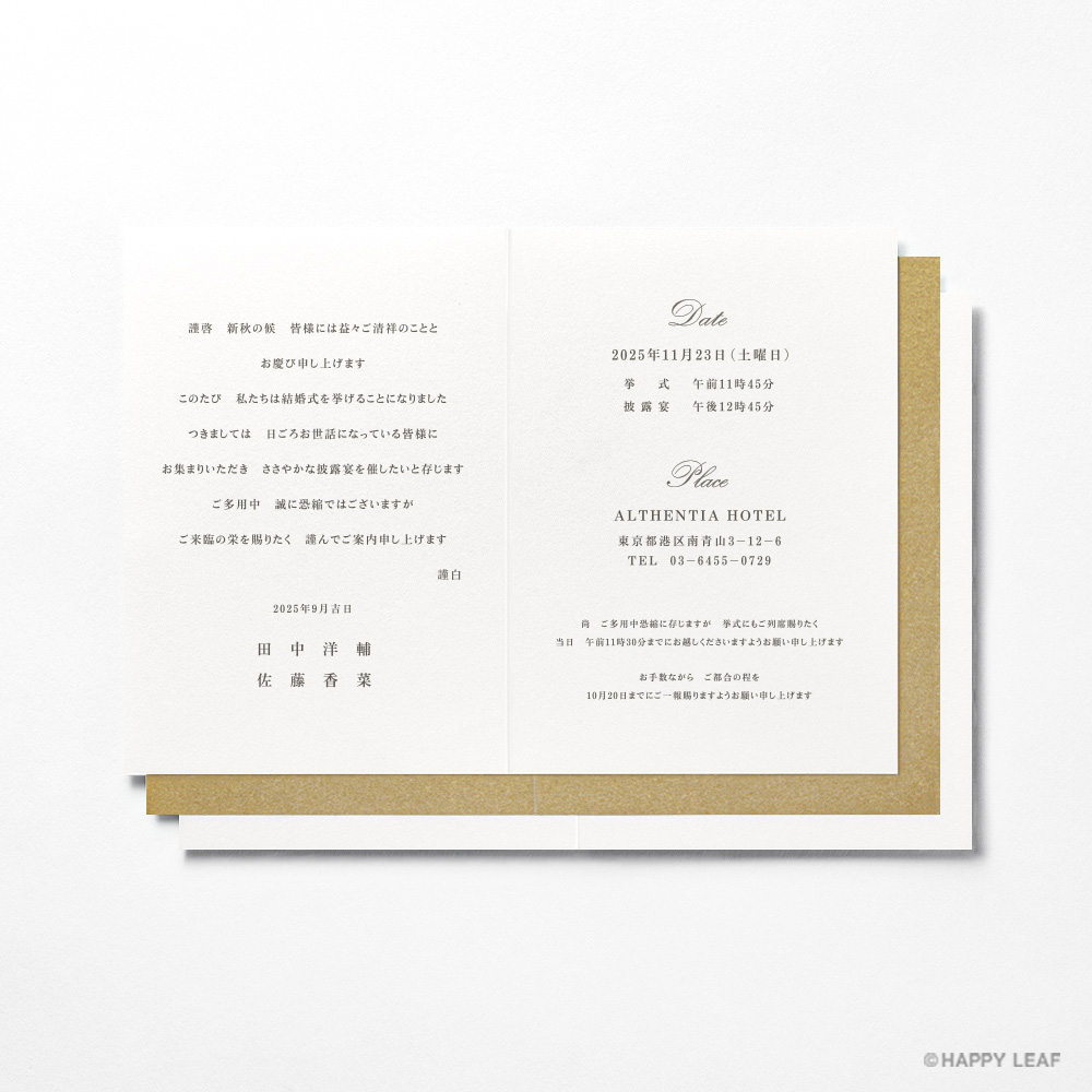結婚式 招待状 Chouette 4