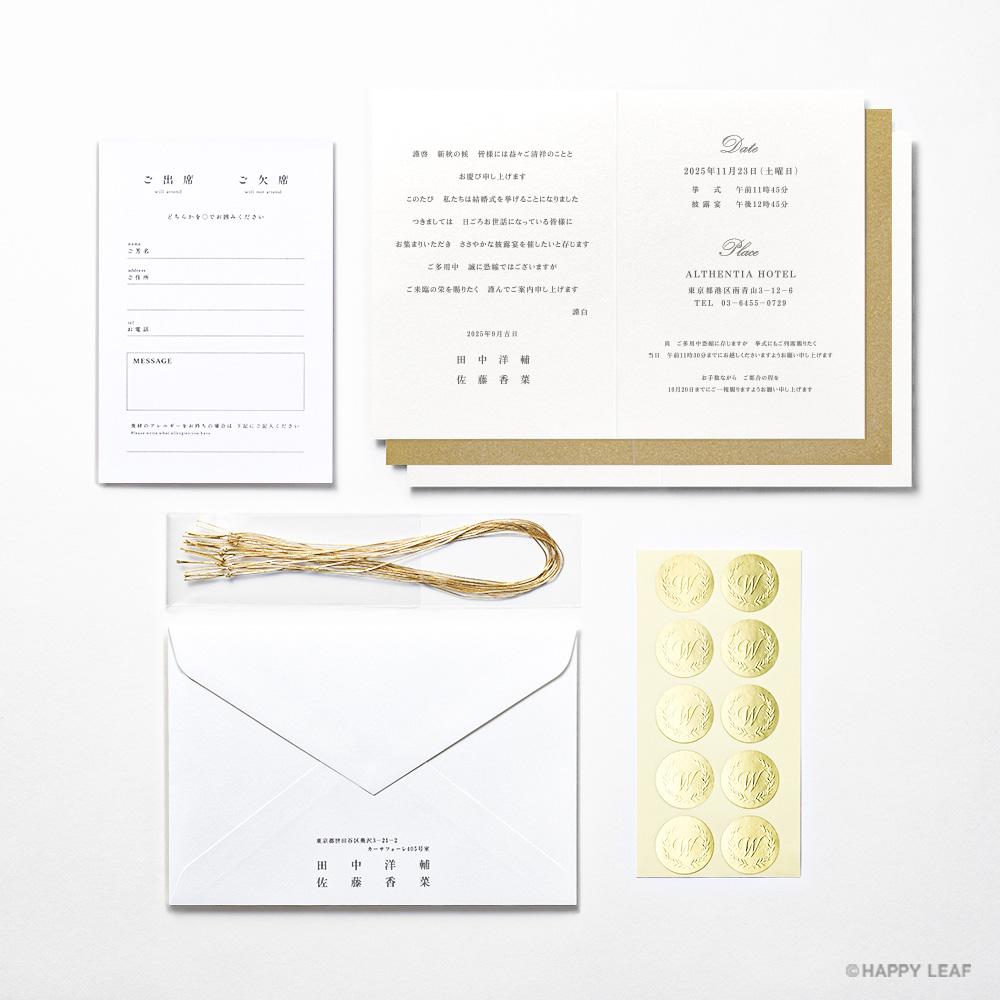 結婚式 招待状 Chouette 9