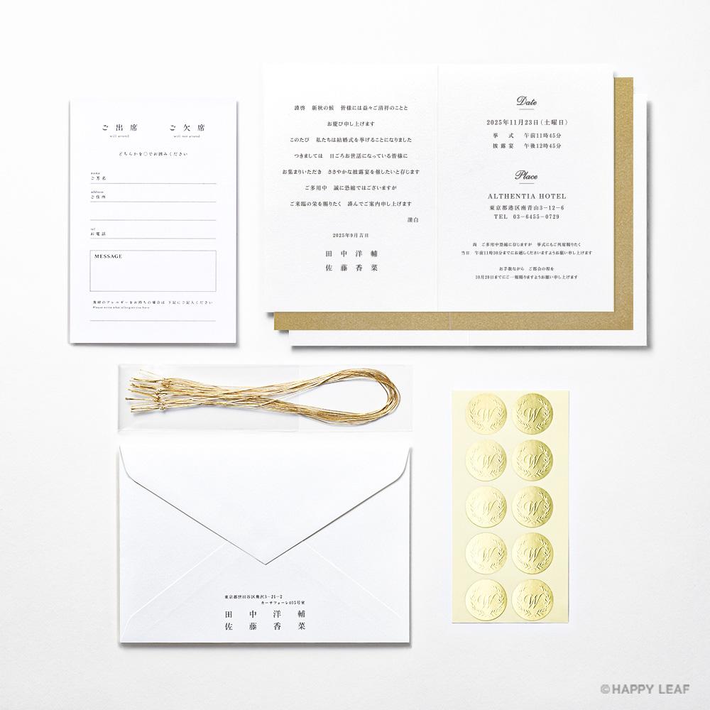 結婚式 招待状 Aulii 9