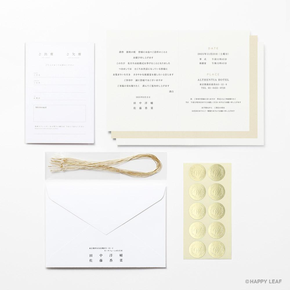結婚式 招待状 DAYS 11
