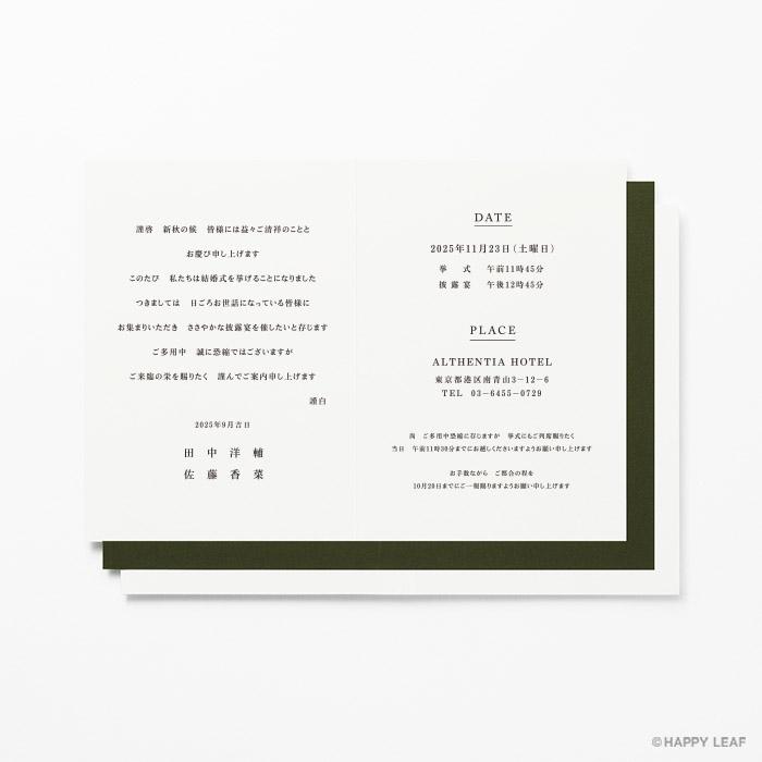 結婚式 招待状 Dear 5