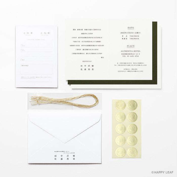 結婚式 招待状 Dear 10