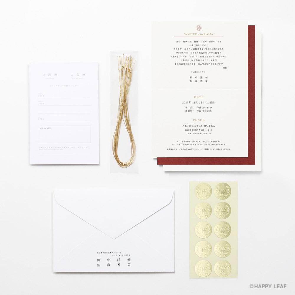 結婚式 招待状 en レッド 9