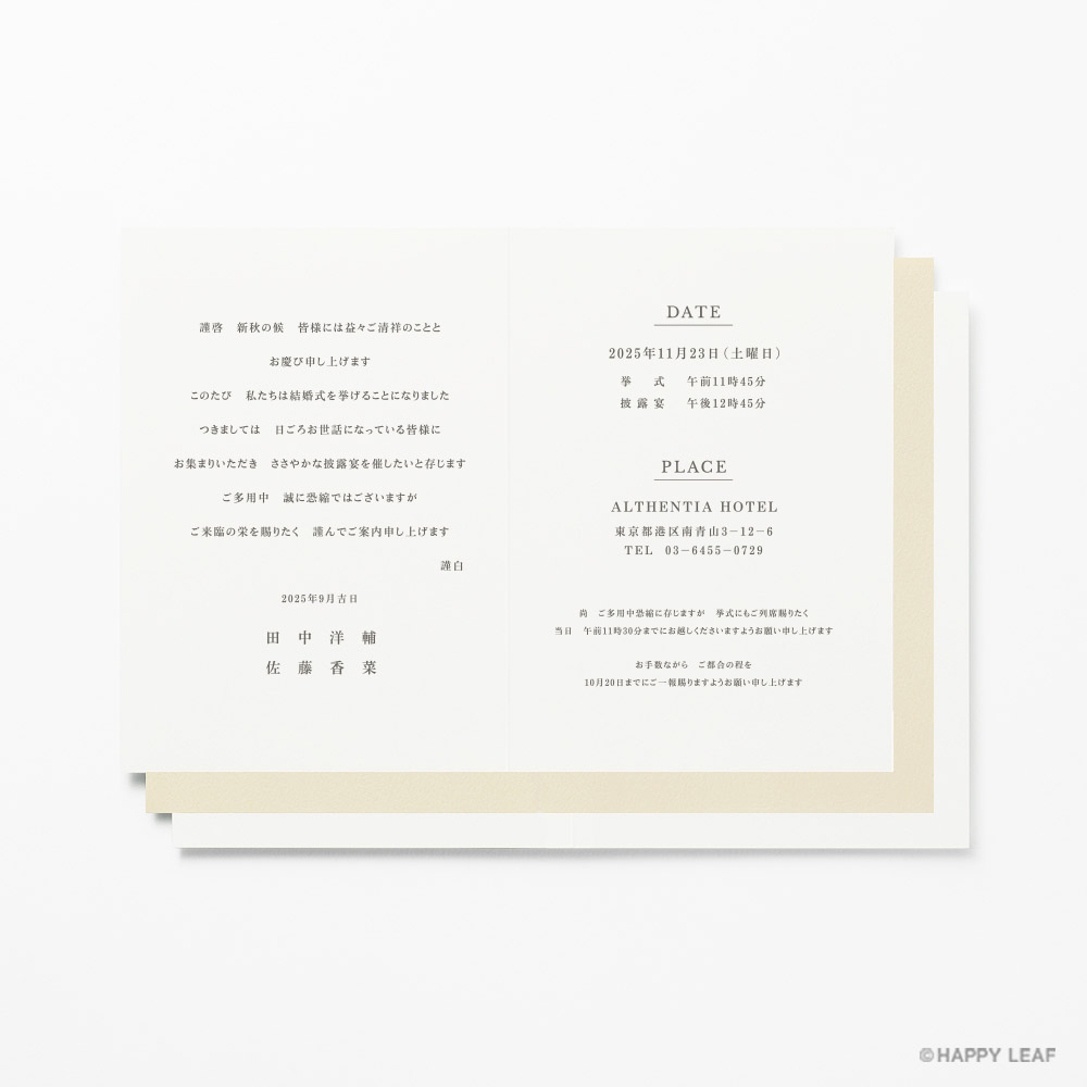 結婚式 招待状 espoir 4