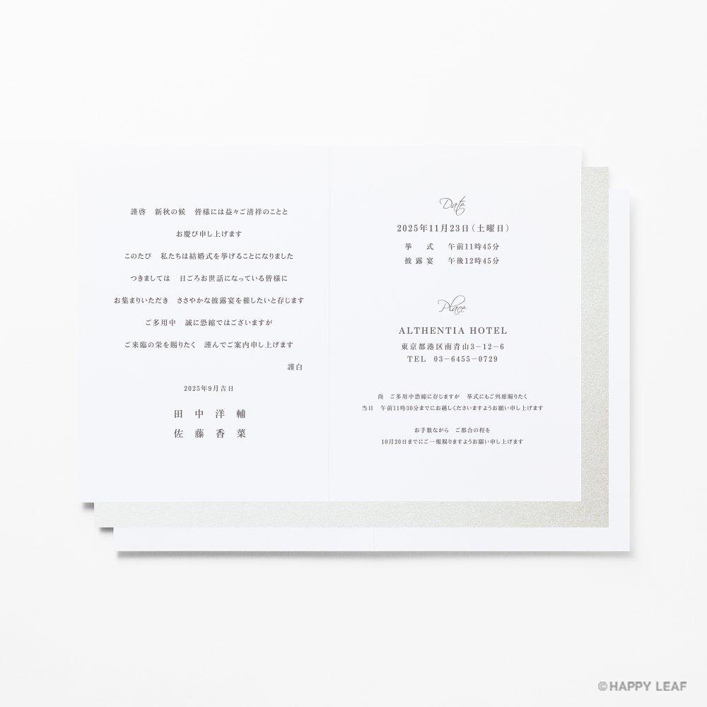 結婚式 招待状 Iris 5
