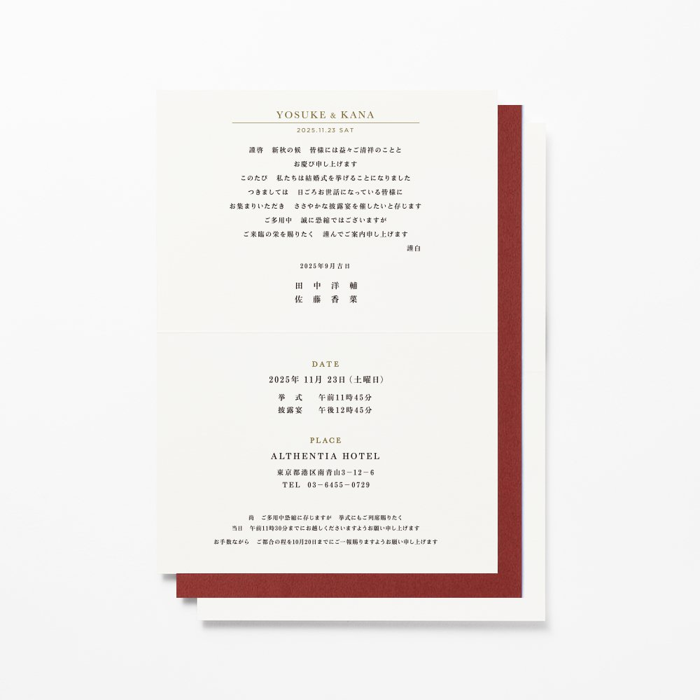 結婚式 招待状 Maple 3