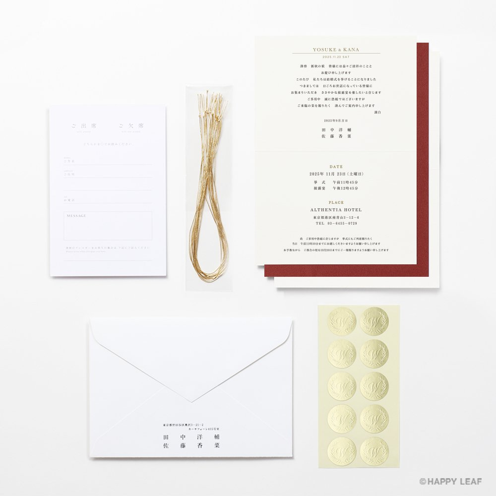結婚式 招待状 Maple 9