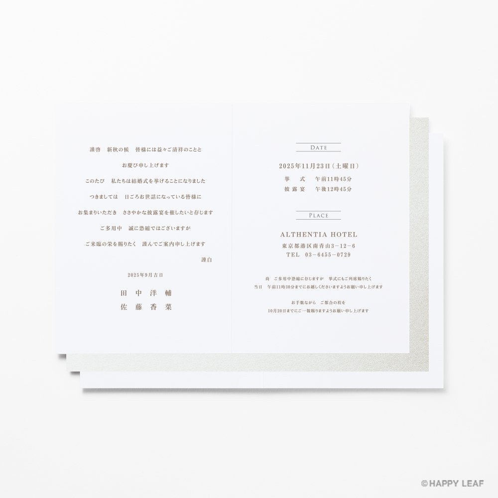 結婚式 招待状 noble 4