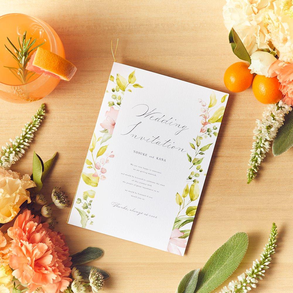 結婚式 招待状 Citron 1